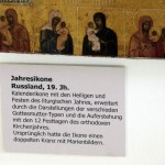 2014_veldenz_kloster_museum_machern_24